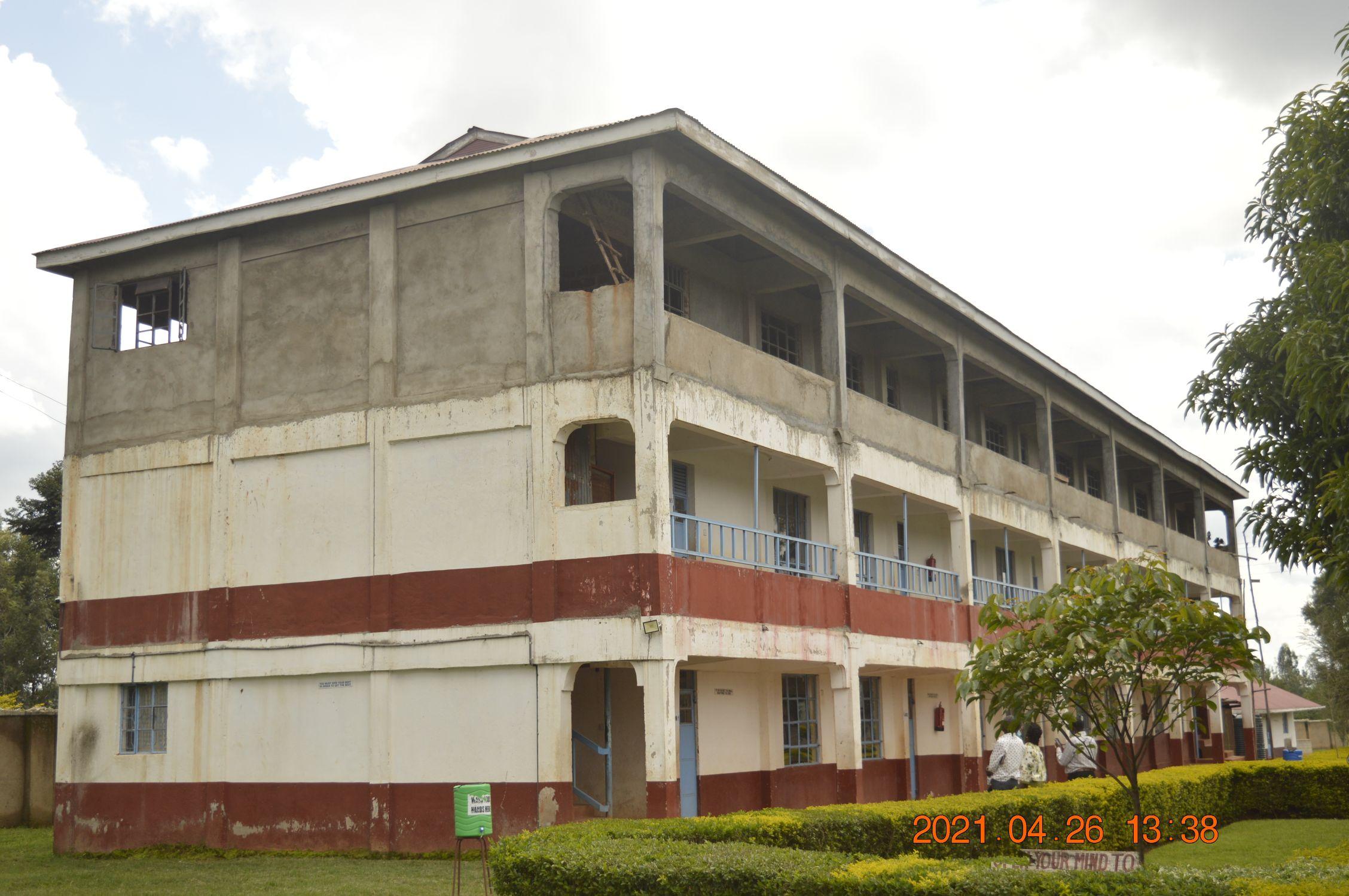 IBUBI SECONDARY SCHOOL